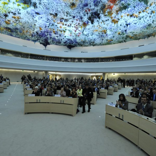 A view room Spanich during the inauguration of the Spanish room at the United Nations in Geneva.
